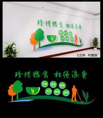 大气食堂文化墙