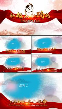 大气水墨党政建党图文展示片头AE模板