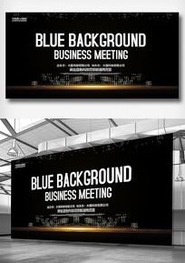 黑色创意房地产开盘活动颁奖会议背景板
