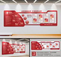 红色企业宣传文化墙设计