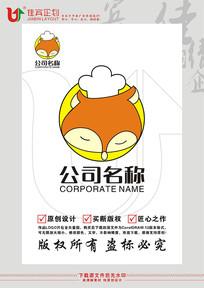 卡通狐狸餐饮厨师LOGO原创设计