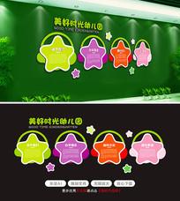 清爽校园文化墙幼儿园形象墙设计