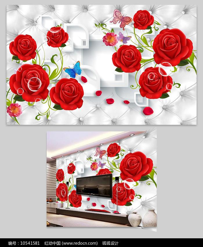 软包红玫瑰3D电视背景墙壁画图片图片