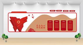 十九大精神党建文化墙标语栏