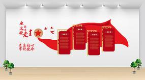 十九大精神党建文化墙宣传栏