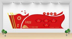 十九大精神党建展厅文化墙