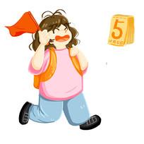 手绘10月5日出行游玩旅游人物插画元素
