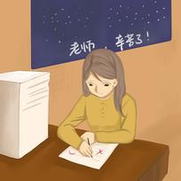 手绘教师节老师批改作业插画元素
