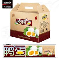 咸鸭蛋礼盒包装设计