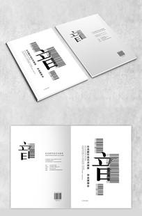音乐教育封面设计