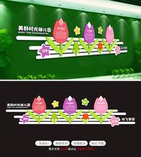 原创清爽校园文化墙万花筒幼儿园形象墙