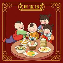 原创元素手绘春节年夜饭