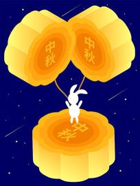中秋佳节可爱的兔子抢月饼矢量插画素材