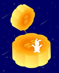 中秋佳节兔子抢月饼矢量插画素材