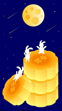中秋节可爱白兔赏月矢量插画素材