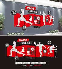 3D校园体育健身房体育馆文化墙