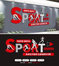 3D校园体育健身房体育馆文化墙设计