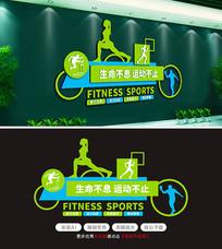 3D校园体育运动健身房运动文化墙布置
