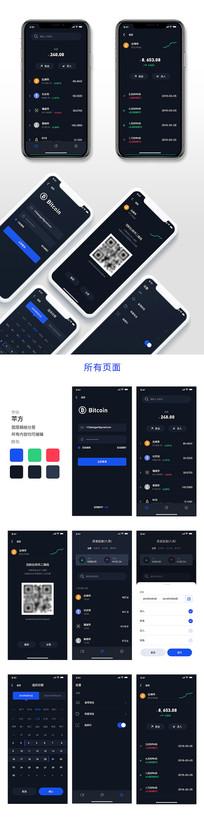 暗黑主题虚拟币app界面设计