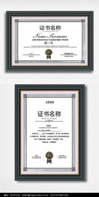 创意大气授权证书通用证书模版