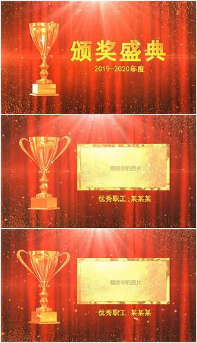 大气金色奖杯PR颁奖视频模板
