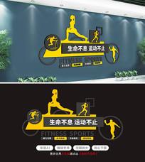 大气校园体育健身房体育馆文化墙