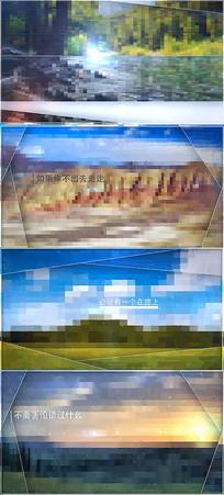 多变转场旅游旅行相册AE模板