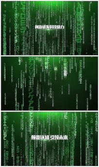 高端科技文字标题视频模板