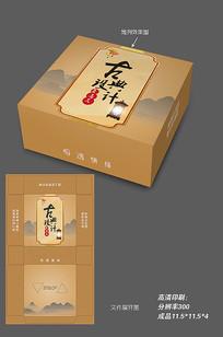 古典古风创意纸巾盒餐巾盒设计模板