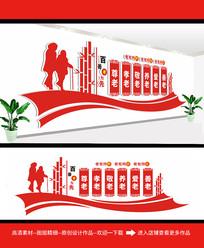 红色敬老院文化墙设计
