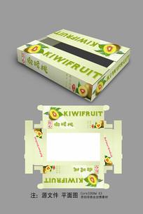 猕猴桃礼品包装设计
