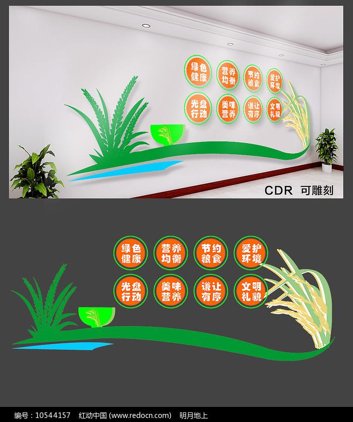 简约的食堂文化墙设计图片