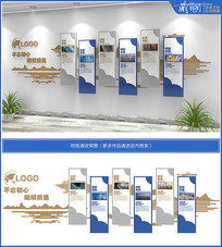 简约中式企业文化墙背景