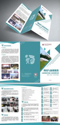 教育培训学校三折页折页设计