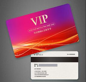 酷炫VIP会员卡购物卡