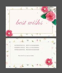 玫瑰花鲜花贺卡