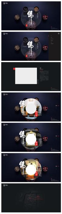 全套中国风佛艺企业网站