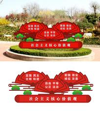 扇形户外社会主义核心价值观雕塑牌