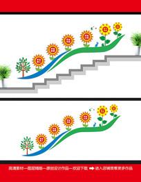 校园励志标语楼梯文化墙