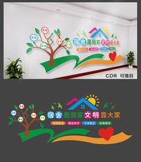 校园宿舍文化墙设计