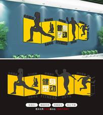 校园体育健身房体育馆文化墙设计