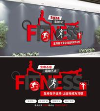 健身房体育运动文化墙布置模板