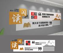 阅读文化背景文化墙设计