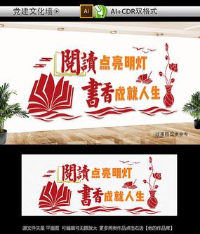幼儿园竹简_清爽幼儿园简介文化墙_红动网