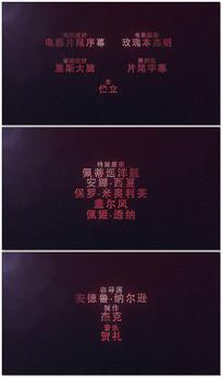 震撼电影谢幕电视剧片尾字幕版ae模板