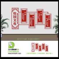 中式古典学校文化墙设计