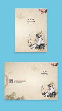 中医宣传册封面设计