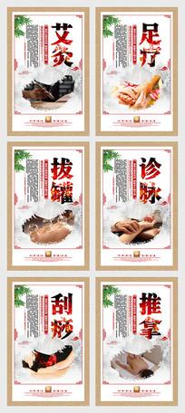 中医养生展板设计