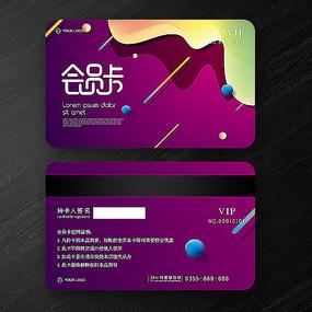 紫色高端VIP会员卡设计模板