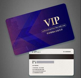 紫色高端会所会员卡积分卡